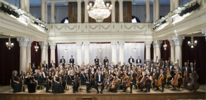 Ukraine Symphony makes stop at GPAC as part of US tour